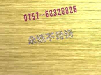 厦门304不锈钢板1.2*1.219*2.438