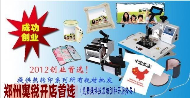 河南热转印烤杯机郑州平板烫画机