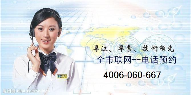 海尔维修)昆明海尔冰箱维修电话『客服+中国最佳呼叫中心』
