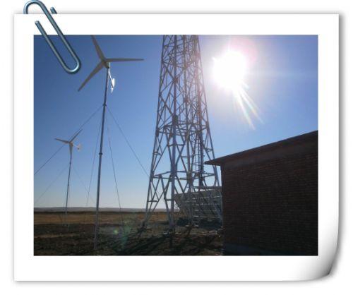 供应3kw风力发电机