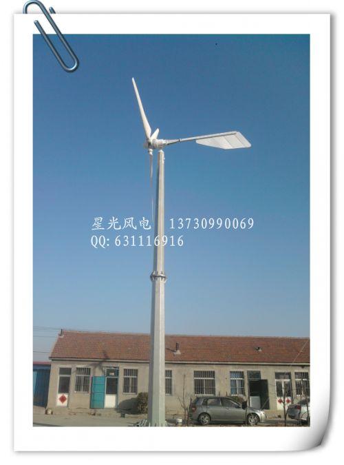 供应10kw风力发电机