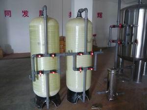 东莞市水之蓝水处理设备有限公司的形象照片