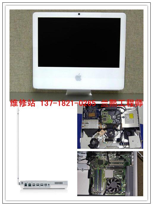 Apple售后维修电话 ipad2换屏多少钱 苹果ipad2换触