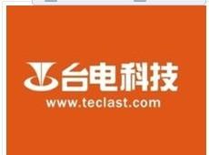 台电售后服务 台电平板电脑维修站点 北京台电平板电脑不开机 换屏