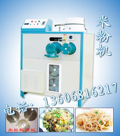 桂林米粉机,米线机,粉丝机