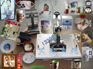 北京烤杯机,北京影像加盟,北京热转印