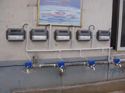 北京环保节水洗澡刷卡器