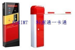 深圳科深通智能科技有限公司的形象照片