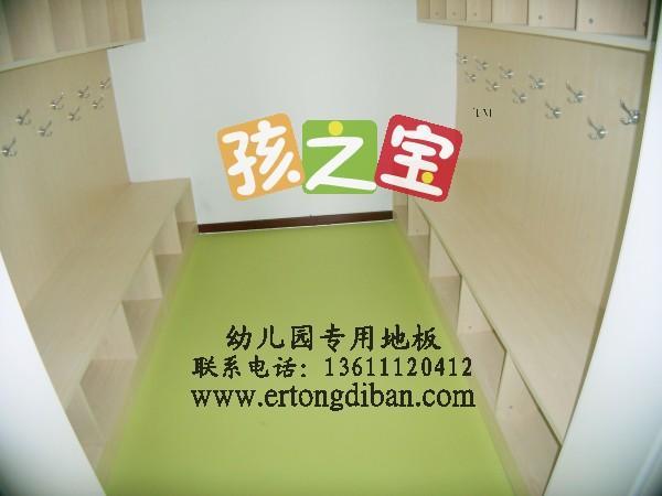 北京舞蹈塑胶地板公司的形象照片