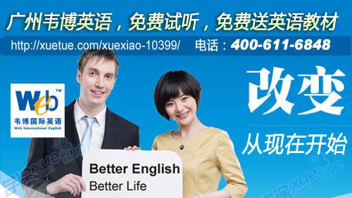 上海成人口语培训_上海成人外教口语培训