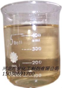 中央空调缓蚀阻垢剂