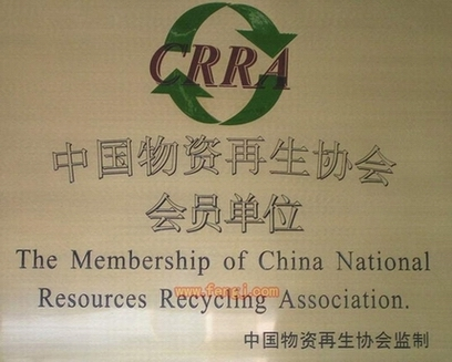 北京永顺二手地板回收 二手壁橱回收 锅炉回收