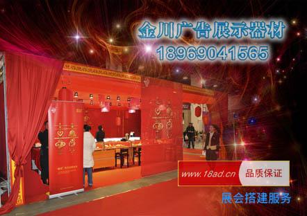 杭州展览制作公司 杭州展览搭建 杭州展览设计 价格