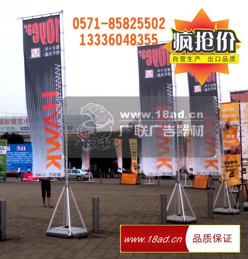 杭州注水旗杆出租 杭州3三米5五米注水旗杆租赁价格 注水刀旗出租厂家