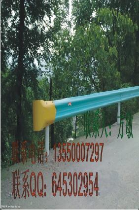 贵阳毕节六盘水公路护栏波形护栏板厂家直销价格合理