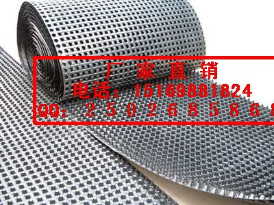 供应保定车库防渗排水板~张家口绿化排水板(带土工布)销售