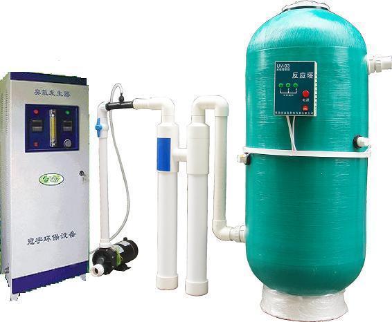 供应泳池臭氧水处理设备厂家