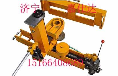 KFY1-15矿车液压复轨机