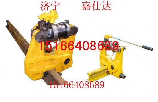 YGI-1050液压钢轨挤孔机