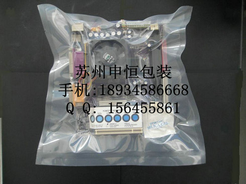 深圳真空包装袋,尼龙真空袋