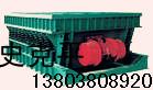 专业厂家制造大型振动平台|振动电机|宏达振动设配公司