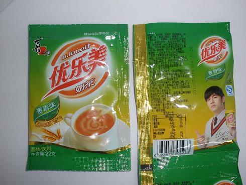 厂家批发三合一奶茶粉
