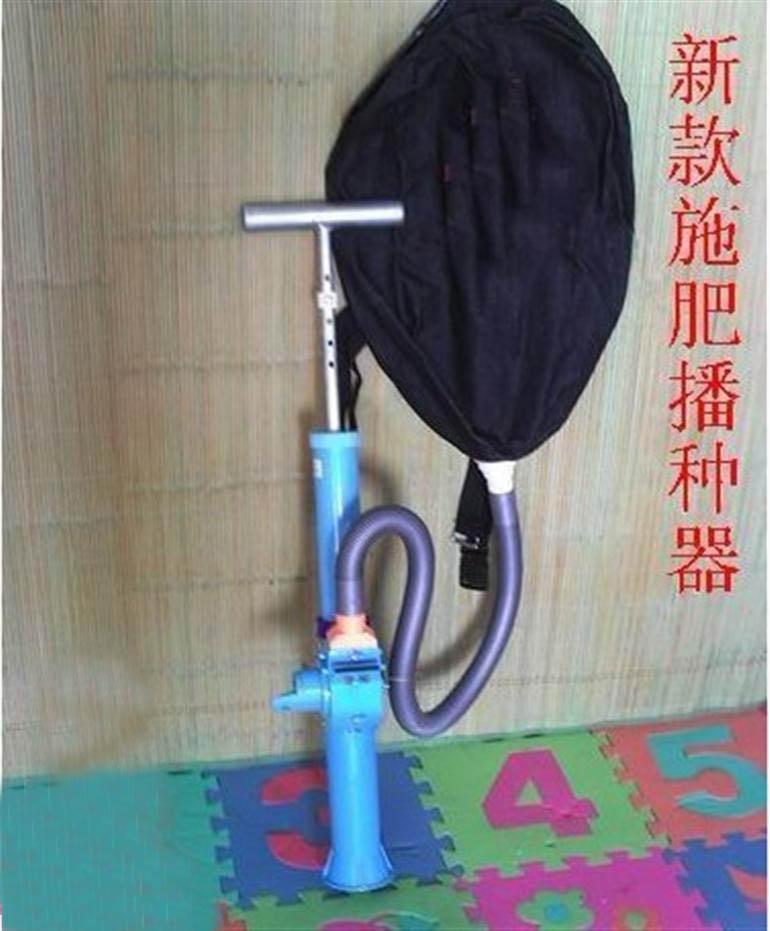 背包施肥播种器