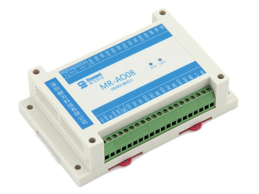 厂家直销 IO控制模块 8路模拟量信号发生器 MR-AO08