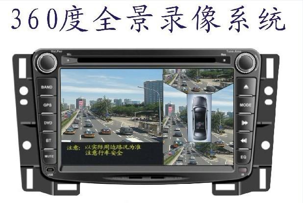 威视杰360度全景行车记录仪、停车监控、倒车