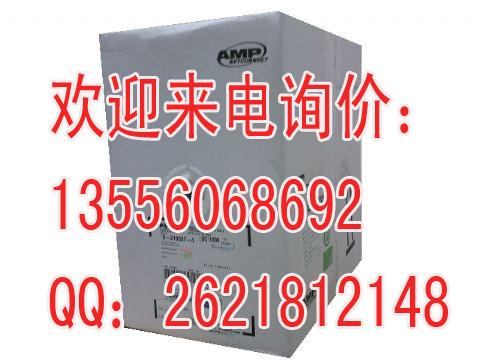 西宁AMP超五类网线价钱,兰州安普六类网线