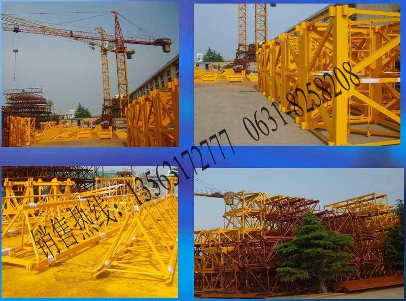 供应 固恒塔机 固恒 塔机 塔机配件 标准节 起升机构 回转机构