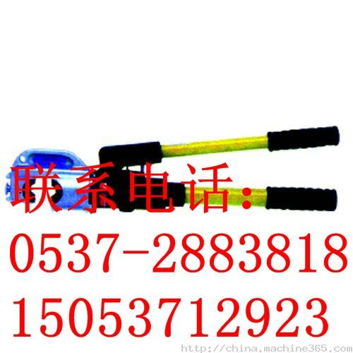 KYQ-300整体式液压钳  液压钳