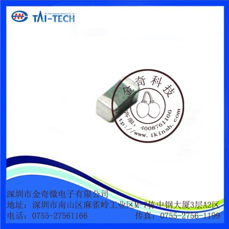 供应台庆叠层高频电感HCI 1608F 系列 电感 质优价廉