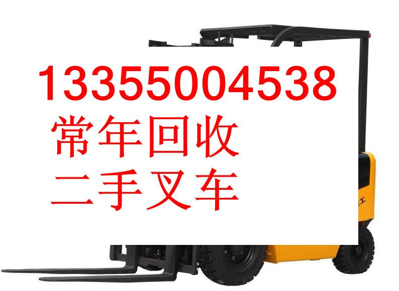 二手叉车叉车价格 回收郑州新乡二手叉车