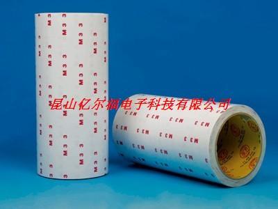 常州棉纸双面胶