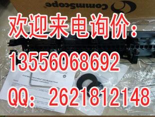 浙江省康普六类24口配线架价格,康普48口配线架