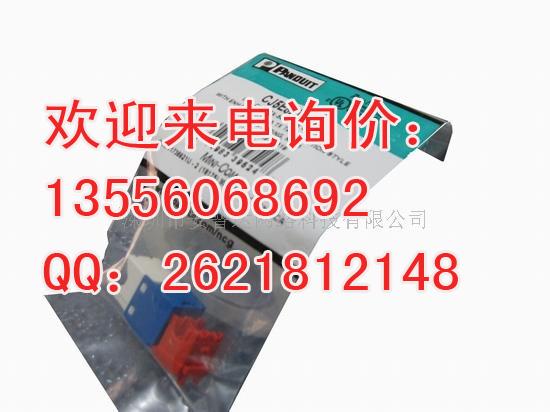 河南省泛达超五类网线价格,泛达非屏蔽双绞线报价
