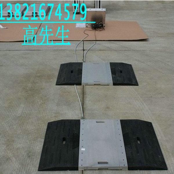 上海60吨便携式汽车衡多少钱?