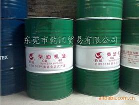 供应长城船舶柴油机油CD40#15W-40#20W-40