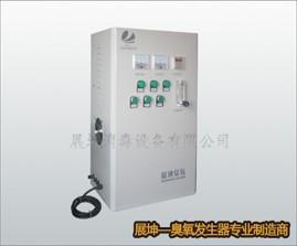 ZCK-G柜式臭氧空气净化消毒机
