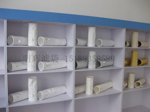 木器家具厂除尘布袋