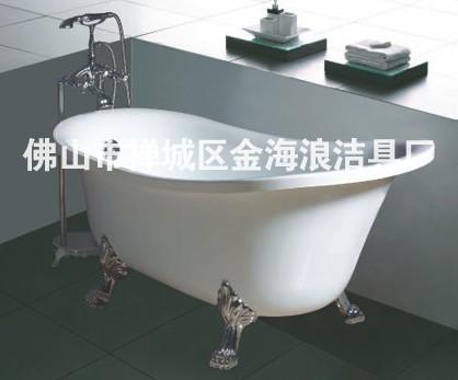 亚克力浴缸厂
