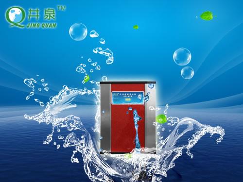 井泉家庭型反渗透水处理机