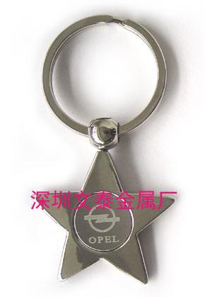钥匙扣,金属钥匙扣厂,广告钥匙扣