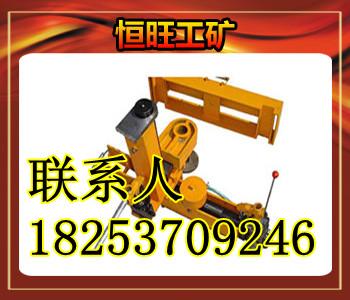 矿车上道器,KFY-15液压复位机