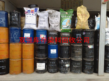 广州高价回收处理增稠剂 铬鞣剂
