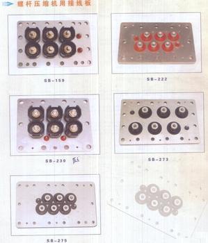 上海比泽尔压缩机配件丨上海比泽尔压缩机售后服务丨比泽尔压缩机维修