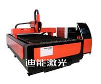 光纤激光切割机、东莞金属激光切割机专业生产厂家