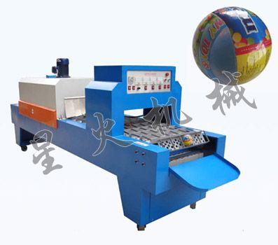 哈尔滨包装机/圆球热收缩包装机/玩具球热收缩包装机
