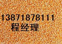 久禽求购玉米,大豆,大米,绿豆,大麦,小麦